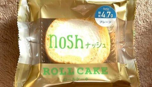 nosh(ナッシュ)|メニューが豊富な減塩食宅配サービス