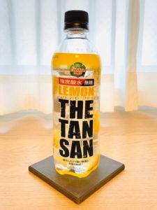 THE TANSAN