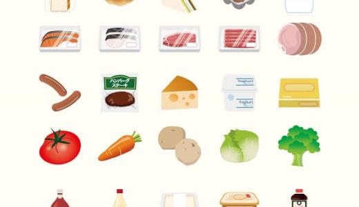 塩分の少ない食べ物とは?