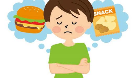 【減塩コラム】減塩生活で大変なこと-食事制限-